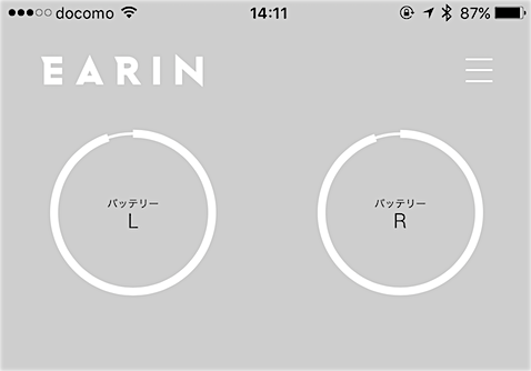 earin03_03.PNG