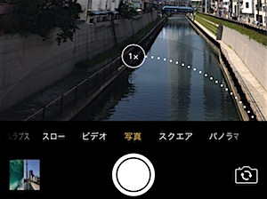 ip7_06.jpg