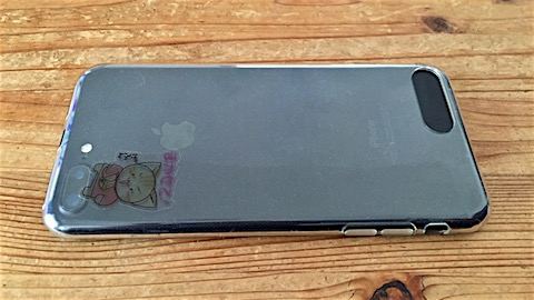 iphone7_s4.jpg