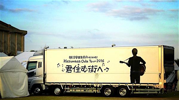 okinawa201611_01.jpg