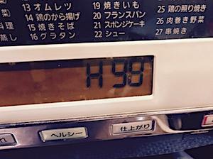 pd100_02.jpg