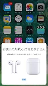 airpods2_07.jpg
