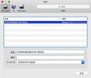 airmac_ext_04.png