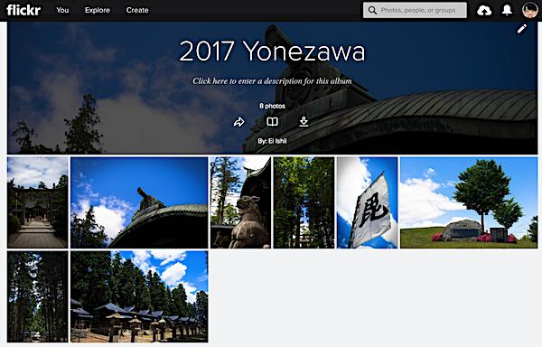 yonezawa_03.png