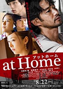 at_home.jpg