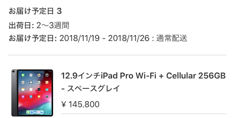 new_ipad_pro.png