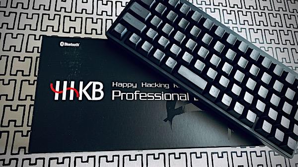 hhkb_01.jpg
