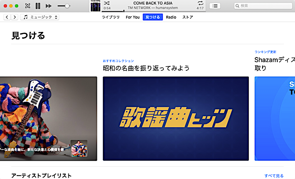 applemusic_01.png