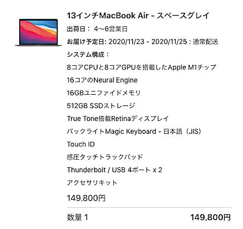 air2020_03.png