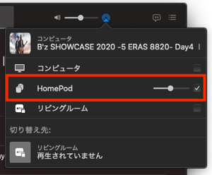 Homepod play 04