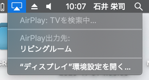 Homepod play 06